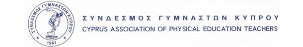 Σύνδεσμος Γυμναστών Κύπρου